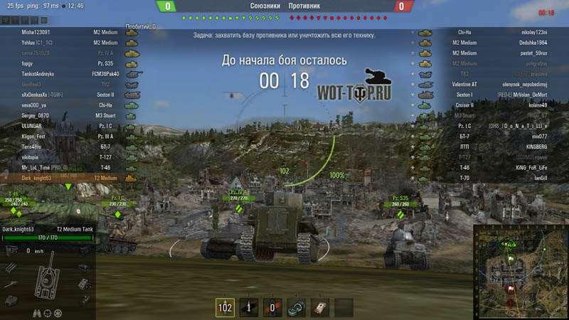 скачать моды на танки от джова - фото 9
