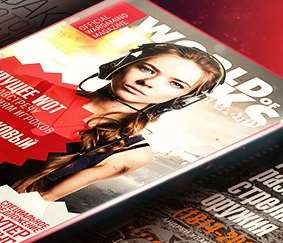 Журнал «World of Tanks Magazine» № 5