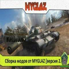 ���� �� MYGLAZ World of Tanks 0 9 16
